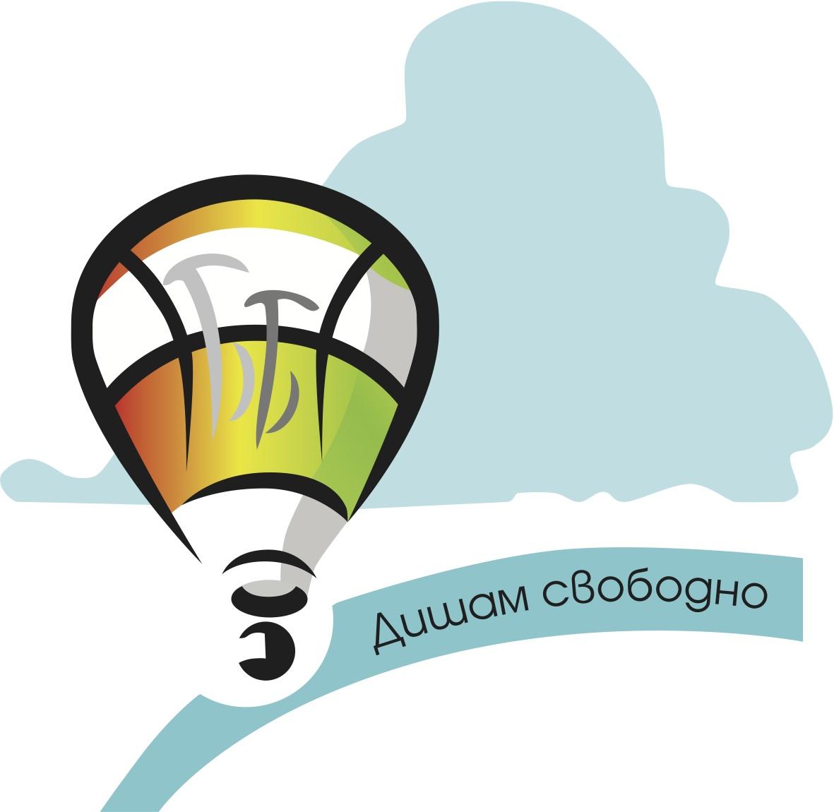 Disham_Svobodno_Logo