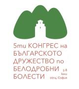 logos_RGB_sitepic